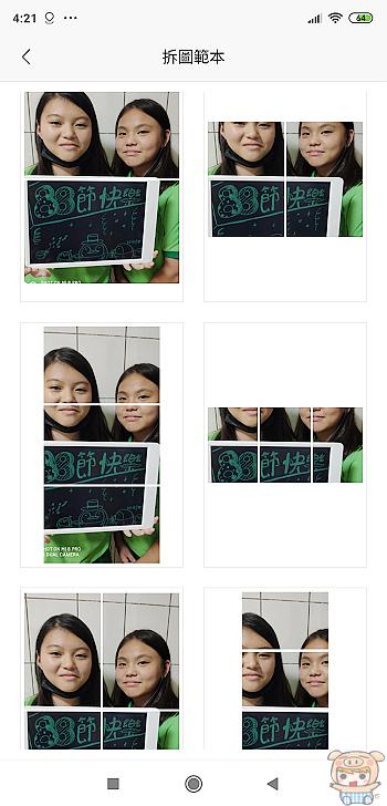 nEO_IMG_Screenshot_2020-07-29-16-21-04-531_com.xiaomi.smarthome.jpg