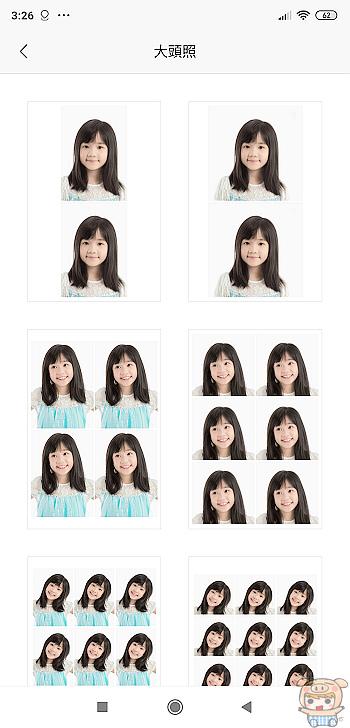 nEO_IMG_Screenshot_2020-07-29-15-26-09-989_com.xiaomi.smarthome.jpg