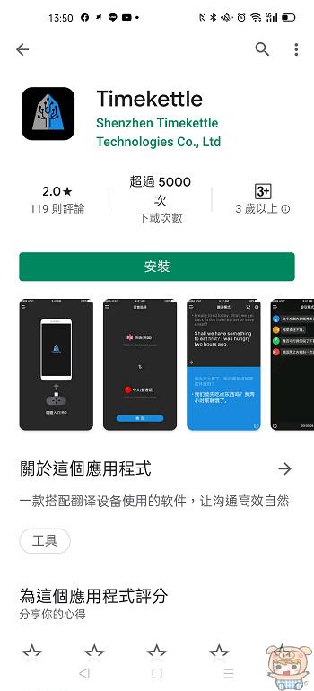 nEO_IMG_Screenshot_2020-08-12-13-50-19-75.jpg
