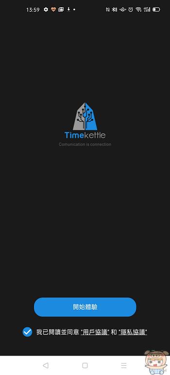 nEO_IMG_Screenshot_2020-08-12-13-59-45-58_ca6aa0a7cce5783fa4642dbb98df8f7b.jpg
