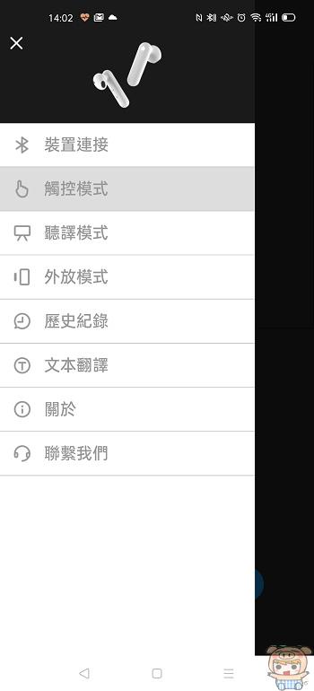 nEO_IMG_Screenshot_2020-08-12-14-02-49-23_ca6aa0a7cce5783fa4642dbb98df8f7b.jpg