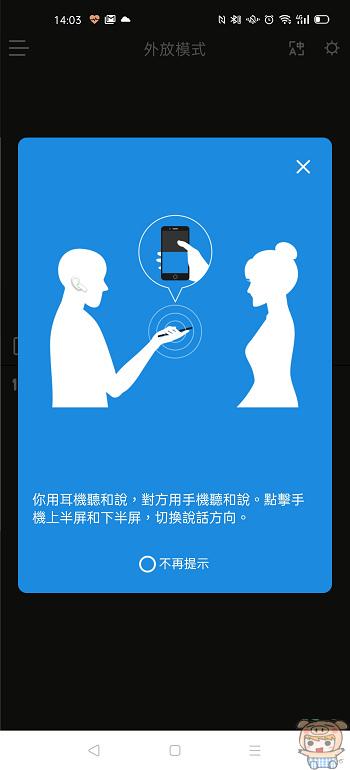 nEO_IMG_Screenshot_2020-08-12-14-03-49-50_ca6aa0a7cce5783fa4642dbb98df8f7b.jpg