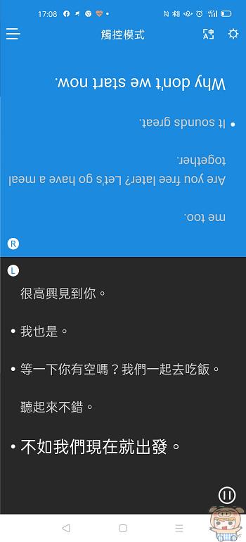 nEO_IMG_Screenshot_2020-08-12-17-08-58-02_ca6aa0a7cce5783fa4642dbb98df8f7b.jpg