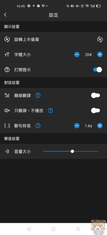 nEO_IMG_Screenshot_2020-08-12-16-45-19-07_ca6aa0a7cce5783fa4642dbb98df8f7b.jpg