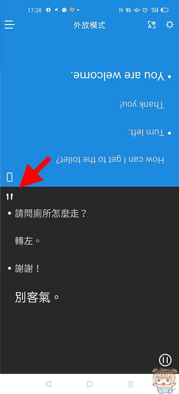 nEO_IMG_Screenshot_2020-08-12-17-28-28-11_ca6aa0a7cce5783fa4642dbb98df8f7b.jpg