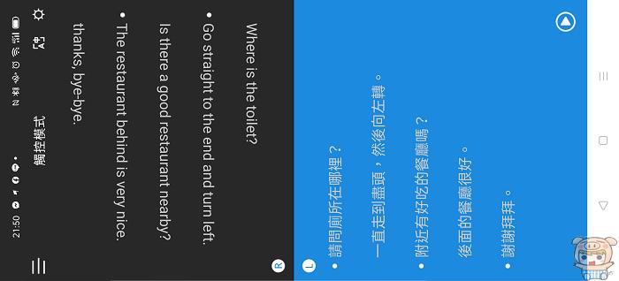 Screenshot_2020-08-12-21-50-36-28_ca6aa0a7cce5783fa4642dbb98df8f7b.jpg