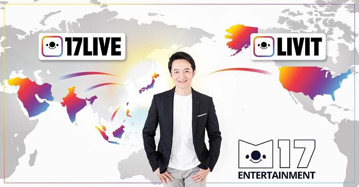 nEO_IMG_M17娛樂有限公司今正式宣布將由直播互動社群平台17LIVE日本 首席CEO小野裕史接任M17集團全球首席CEO。.jpg