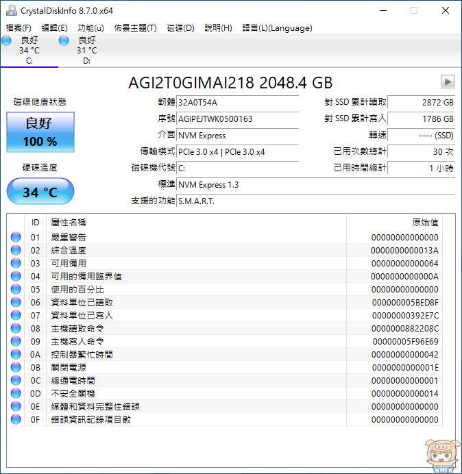 nEO_IMG_2020-08-20_165004.jpg
