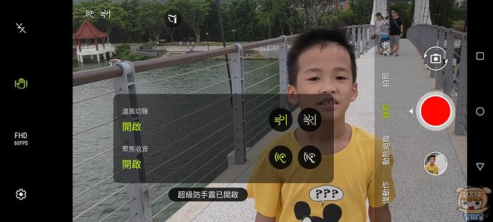 nEO_IMG_Screenshot_20200829-163359561.jpg