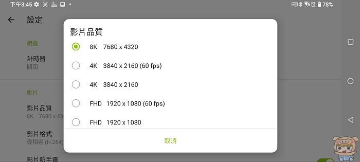 nEO_IMG_Screenshot_20200829-154547048.jpg