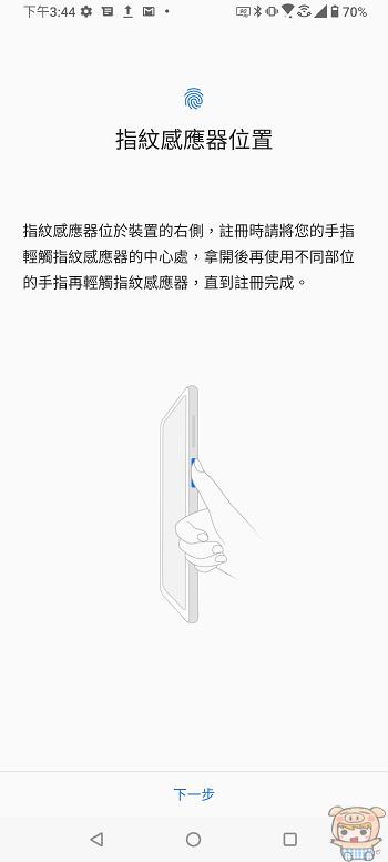 nEO_IMG_Screenshot_20200901-154439324.jpg