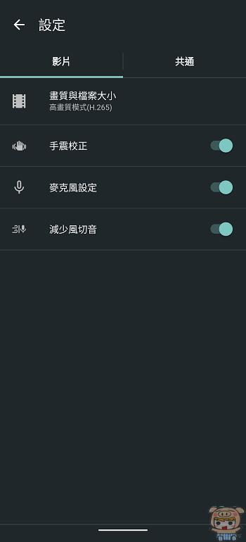 nEO_IMG_Screenshot_20200918-173146.jpg