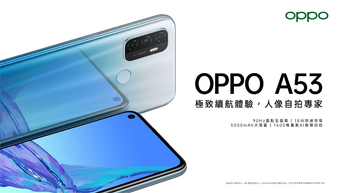 nEO_IMG_OPPO A53搭載了 5000mAh大電量與支援90Hz螢幕刷新率的6.5吋靈點全螢幕,為消費者帶來長效的出色娛樂體驗。.jpg