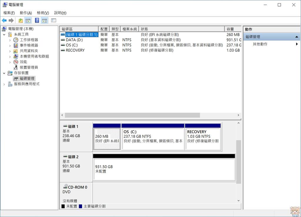 nEO_IMG_2020-09-29_225350.jpg
