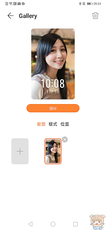 nEO_IMG_Screenshot_20201012_092419_com.huawei.health.jpg