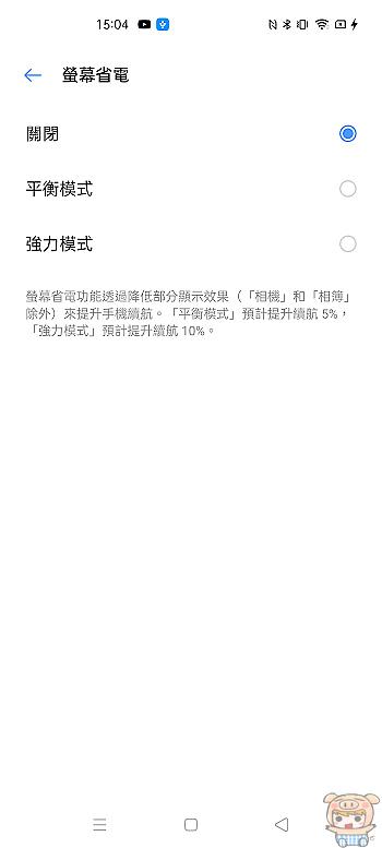 nEO_IMG_Screenshot_2020-10-28-15-04-05-23.jpg