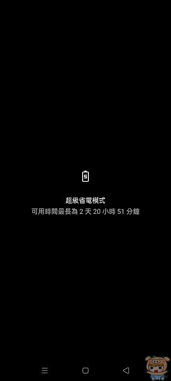 nEO_IMG_Screenshot_2020-10-28-15-03-23-87.jpg