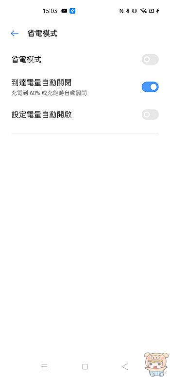 nEO_IMG_Screenshot_2020-10-28-15-03-15-20.jpg