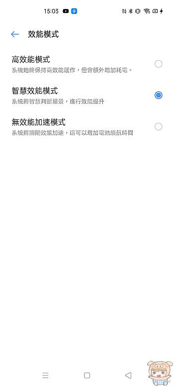 nEO_IMG_Screenshot_2020-10-28-15-03-59-59.jpg