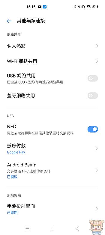 nEO_IMG_Screenshot_2020-10-28-15-15-45-25.jpg