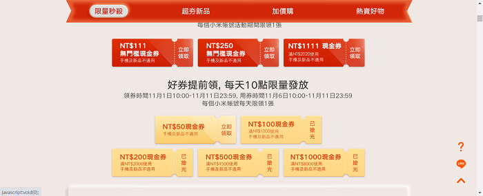 nEO_IMG_2020-11-02_175234.jpg