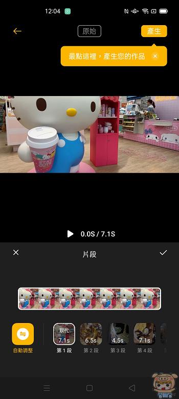 nEO_IMG_Screenshot_2020-11-10-12-04-06-88.jpg