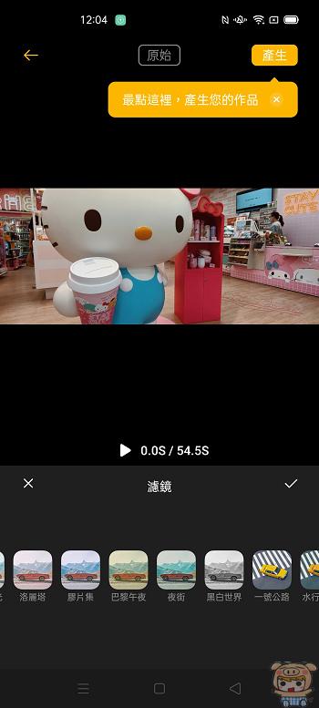 nEO_IMG_Screenshot_2020-11-10-12-04-22-74.jpg
