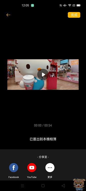 nEO_IMG_Screenshot_2020-11-10-12-05-06-62.jpg