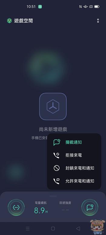 nEO_IMG_Screenshot_2020-11-11-10-51-20-55.jpg