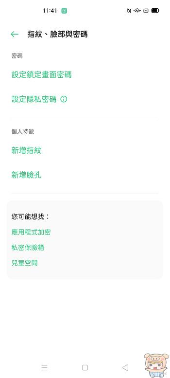 nEO_IMG_Screenshot_2020-11-11-11-41-01-72.jpg
