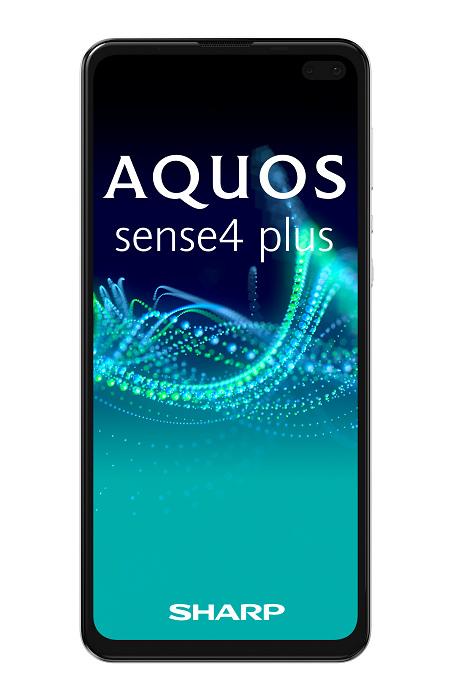 nEO_IMG_AQUOS sense4 Plus_白_螢幕.jpg