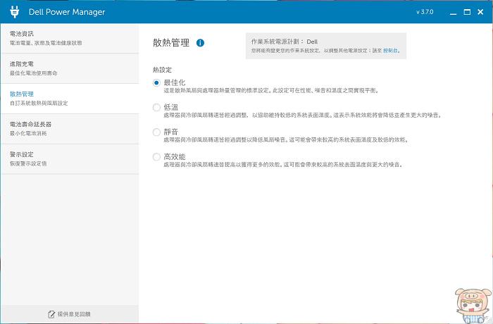nEO_IMG_2020-11-19_111436.jpg