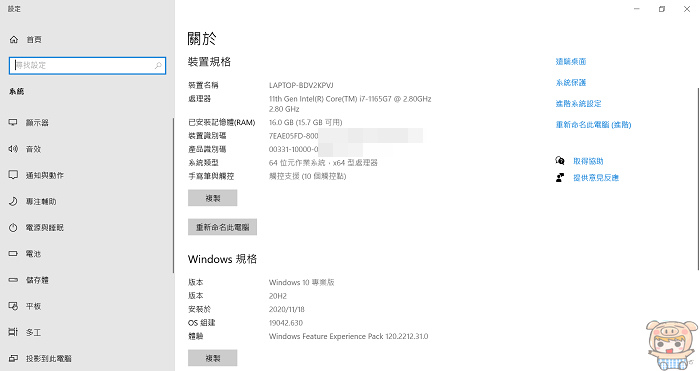 nEO_IMG_2020-11-21_133336.jpg