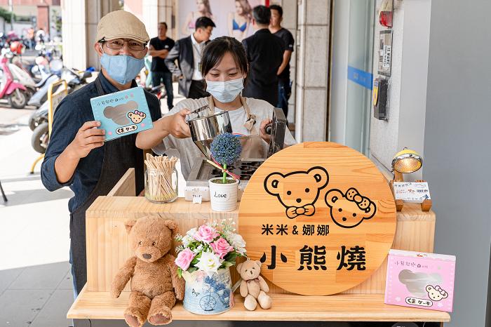 nEO_IMG_凡於1124(二)、1128(六)、1129(日)下午200-700到店現場體驗手機,還可享用超人氣點心小熊燒一份.jpg
