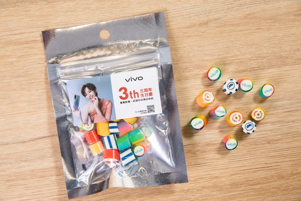 12月5日到vivo體驗店並加入社團完成指定步驟,可獲得vivo特製手工糖.jpg