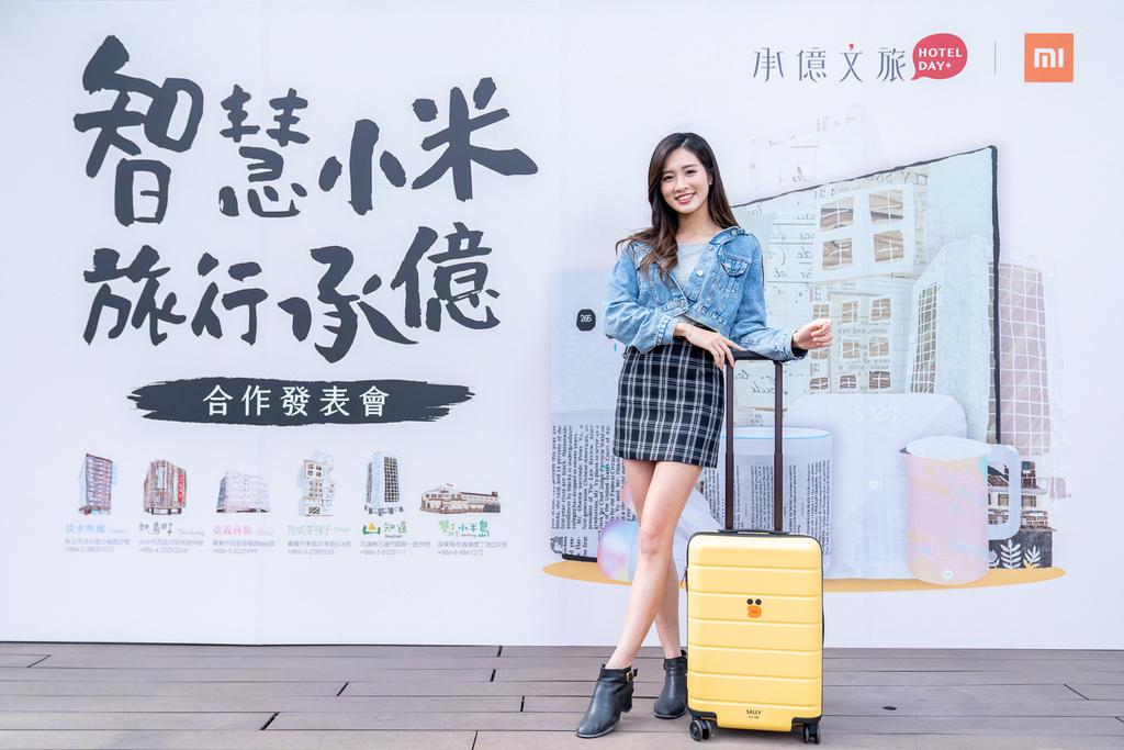 小米與LINE FRIENDS聯名推出超萌限量新品「LINE FRIENDS 20吋旅行箱 莎莉限定版」,以旅遊必備的行李箱,萌出旅行中的新亮點_6.jpg