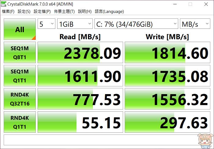nEO_IMG_2020-12-11_104540.jpg