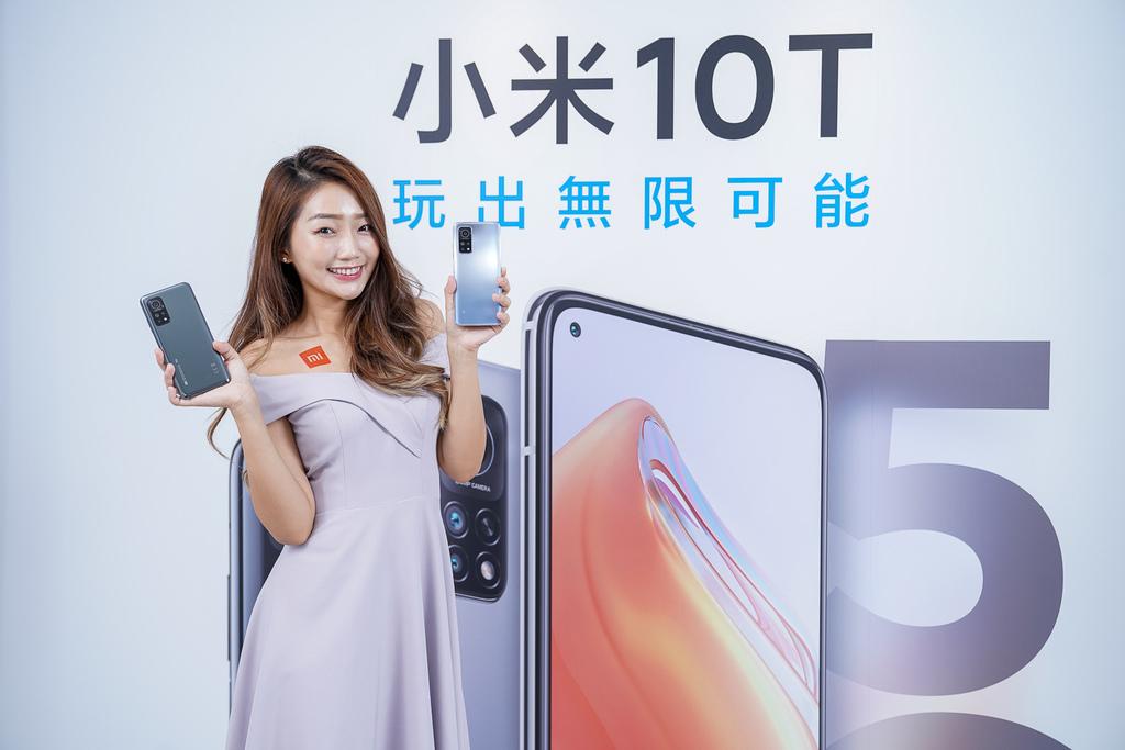 小米推出小米10T系列,以最高1億像素相機、144Hz AdaptiveSync 變速高更新率螢幕、Snapdragon™ 865 強大5G行動平台和超長續航力,再創頂級性能手機的高峰,展現完整5G旗艦機市場的決心。_6.jpg
