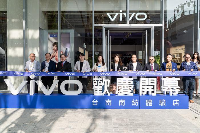 vivo繼在高雄、台北和台中開設體驗店後,今宣布進駐台南佔地最大購物商場--南紡購物中心A2館.jpg