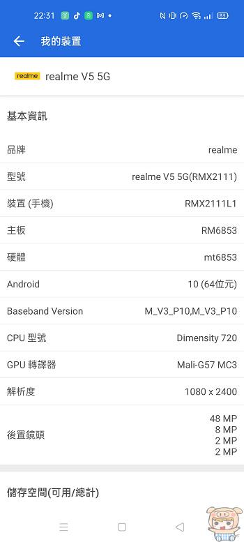 nEO_IMG_Screenshot_2021-01-20-22-31-35-78_c198c715d99ba250d5a335743408f64f.jpg