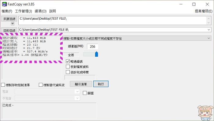 nEO_IMG_2021-02-18_151003.jpg
