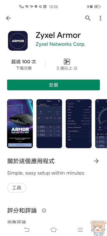 nEO_IMG_Screenshot_20210303_132526.jpg