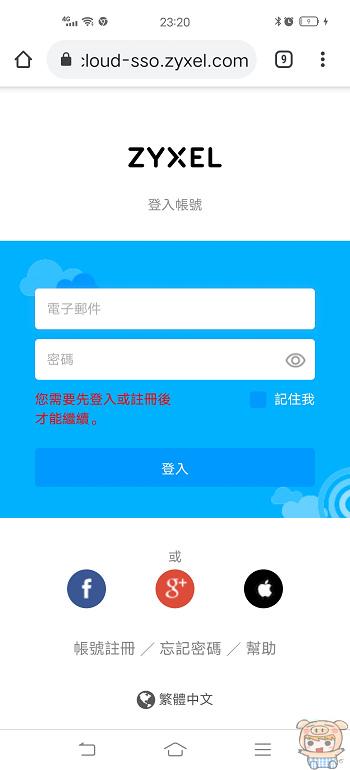 nEO_IMG_Screenshot_20210303_232042.jpg