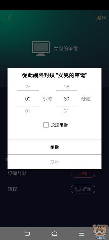 nEO_IMG_Screenshot_20210304_173535.jpg