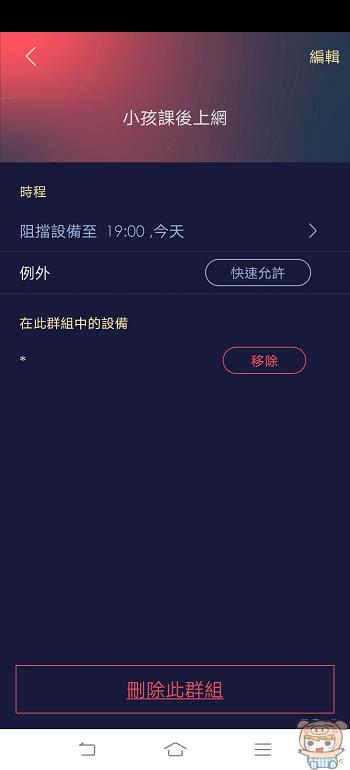 nEO_IMG_Screenshot_20210304_173809.jpg