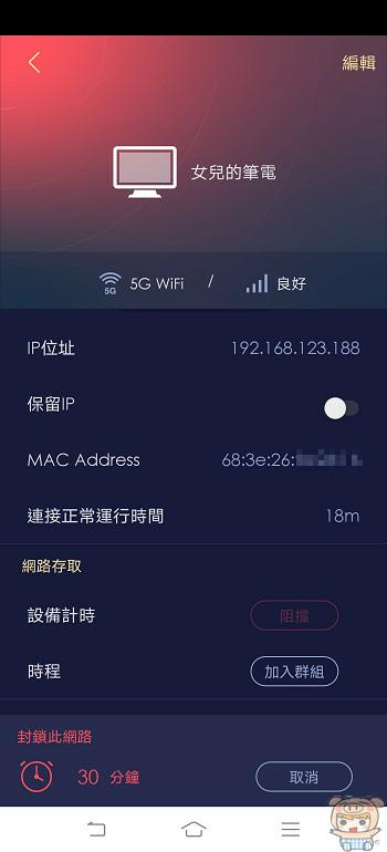 nEO_IMG_Screenshot_20210304_212457.jpg
