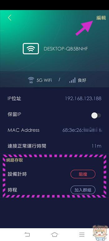 nEO_IMG_Screenshot_20210304_211821.jpg