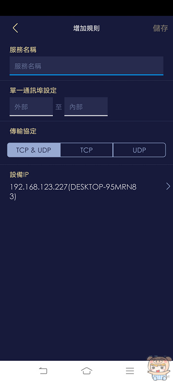 nEO_IMG_Screenshot_20210305_135539.jpg