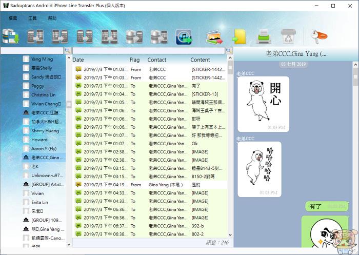 nEO_IMG_2021-03-09_101018.jpg