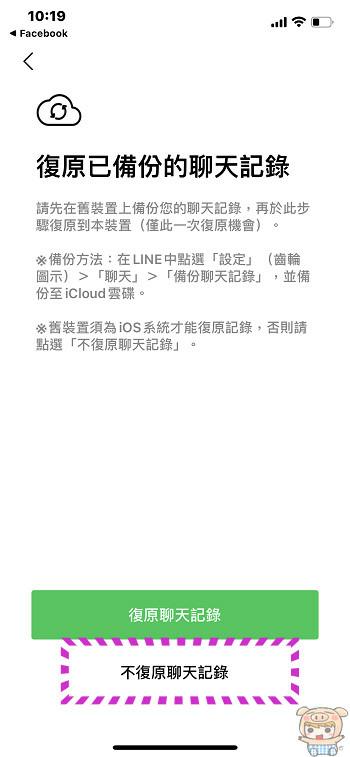 nEO_IMG_IMG_0460.jpg